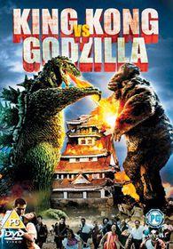 King Kong Vs Godzilla - (Import DVD)