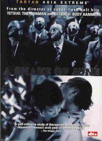 Snake of June - (Region 1 Import DVD)