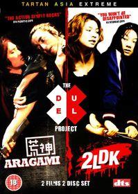 2LDK - (Import DVD)