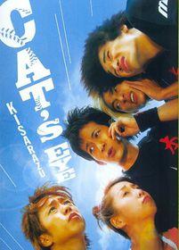Kisarazu Cat's Eye:Movie - (Region 1 Import DVD)