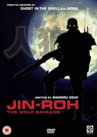 Jin-Roh - (Import DVD)