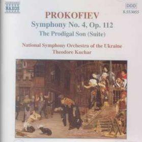 National Symphony Orchestra Of Ukraine - Symphony No. 4 / The Prodigal Son (CD)