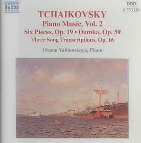 Tchaikovsky:piano Music Vol.2 - Piano Music - Vol.2 (CD)