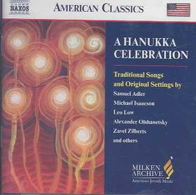 Hanukka Celebration - Various Artists (CD)