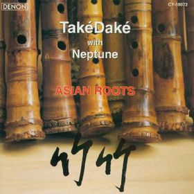 Asian Roots - (Import CD)
