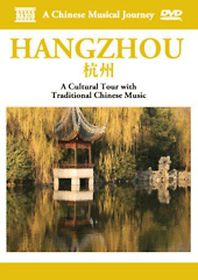 Hangzhou: A Cultural Tour with Traditional Chinese Music - (Region 1 Import DVD)
