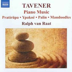 Tavener:Piano Music - (Import CD)