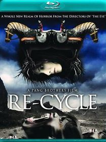 Re Cycle - (Region A Import Blu-ray Disc)