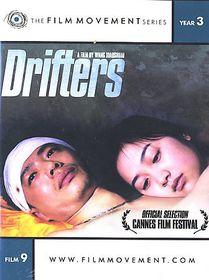 Drifters - (Region 1 Import DVD)
