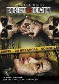 Forest of Death - (Region 1 Import DVD)