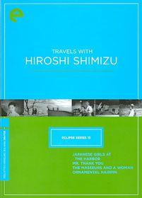 Travels Hiroshi Shimizu:Eclipse 15 - (Region 1 Import DVD)