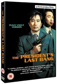 The President's Last Bang - (Import DVD)