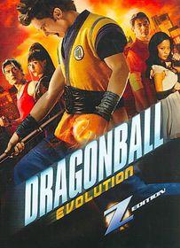 Dragonball Evolution:Z Edition - (Region 1 Import DVD)