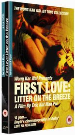 First Love: Litter On the Breeze - (Import DVD)