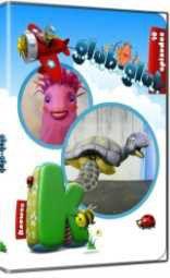Koowee: Glub Glub Volume 1 (DVD)