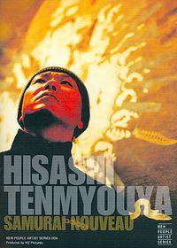 Hisashi Tenmyouya:Samurai Newpeoplev4 - (Region 1 Import DVD)