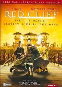 Red Cliff Part 1 & Part 2 - (Region 1 Import DVD)