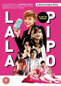 Lala Pipo - A Lot of People - (Import DVD)
