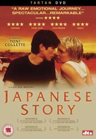 Japanese Story (Import DVD) dts