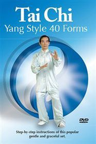 Tai Chi - Yang Style 40 Forms With Dr Paul Lam - (Import DVD)