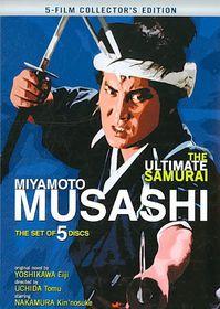Ultimate Samurai:Miyamoto Musashi - (Region 1 Import DVD)