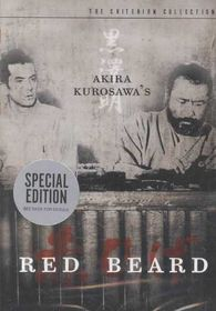 Red Beard Criterion Collection - (Region 1 Import DVD)