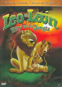 Leo the Lion - (Region 1 Import DVD)