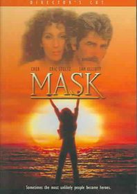 Mask Special Edition - (Region 1 Import DVD)