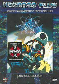Macross Plus 2 DVD Box Set - (Region 1 Import DVD)