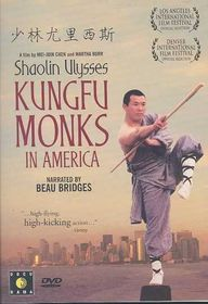 Shaolin Ulysses: Kungfu Monks in America - (Region 1 Import DVD)