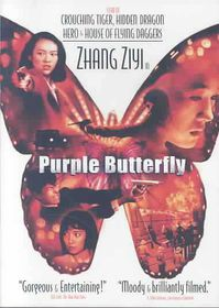 Purple Butterfly - (Region 1 Import DVD)