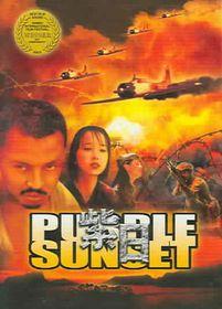Purple Sunset - (Region 1 Import DVD)