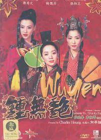 Wu Yen - (Region 1 Import DVD)