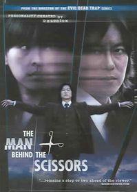 Man Behind the Scissors - (Region 1 Import DVD)