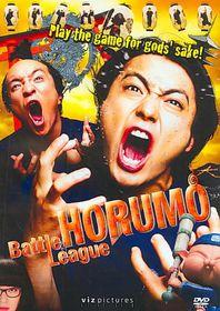 Battle League Horumo - (Region 1 Import DVD)
