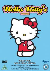 Hello Kitty Paradise - Paper Play - (Import DVD)