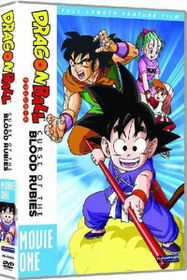 Dragonball:Curse of the Blood Rubies - (Region 1 Import DVD)
