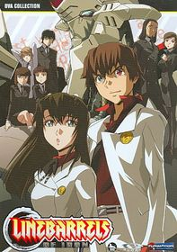 Linebarrels of Iron:Ova - (Region 1 Import DVD)