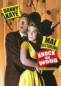 Knock on Wood - (Region 1 Import DVD)