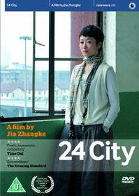 24 City - (Import DVD)