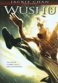 Wushu - (Region 1 Import DVD)