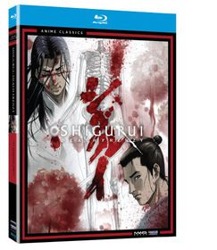 Shigurui:Death Frenzy Complete Series - (Region A Import Blu-ray Disc)