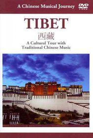 Documentary - A Musical Journey - Tibet - Cultural Tour (DVD)