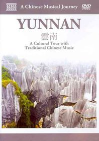 Documentary - A Musical Journey - Yunnan - Cultural Tour (DVD)