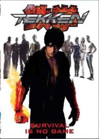 Tekken - The Motion Picture (DVD)