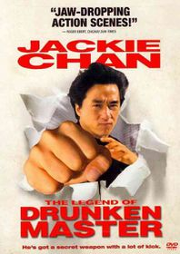 Legend Drunken Master - (Region 1 Import DVD)