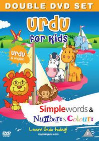 Urdu for Kids: Simple Words/Numbers and Colours - (Import DVD)