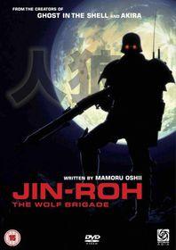 Jin-Roh - (Import DVD)