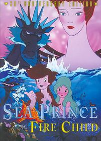 Sea Prince and the Fire Child - (Region 1 Import DVD)